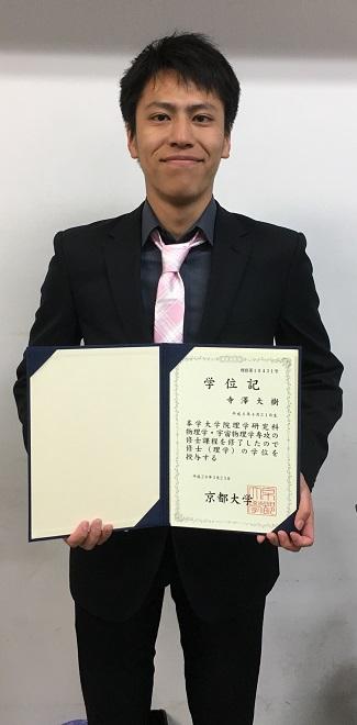 Terazawa_Master.jpg