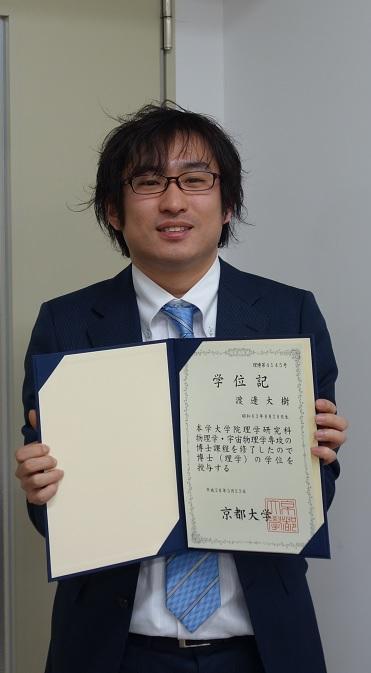 Watanabe_PhD.jpg